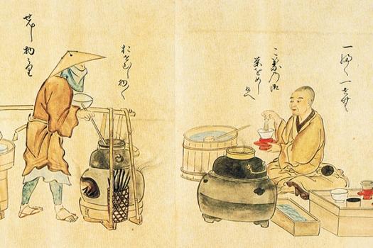 samurai_matcha